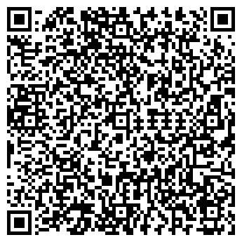 QR-код с контактной информацией организации Солар-Львів