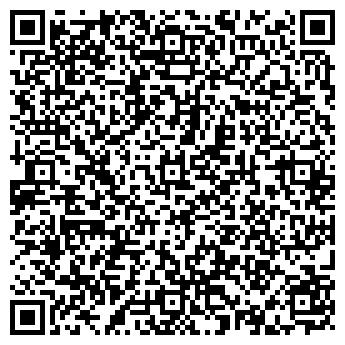 QR-код с контактной информацией организации ТД Альпина