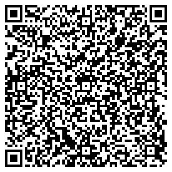 """QR-код с контактной информацией организации ООО """"Укрдорресурс"""""""