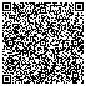 """QR-код с контактной информацией организации ООО """"ТД """"Укрнефтетрейд"""""""