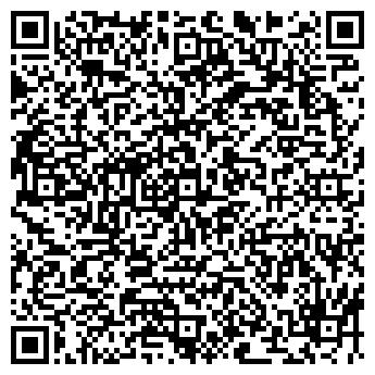 """QR-код с контактной информацией организации ТОВ """" ЛІНКОРБУД """""""