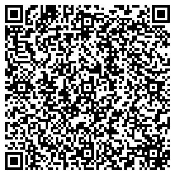 """QR-код с контактной информацией организации ООО """"Квинси"""""""
