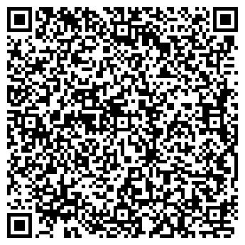 """QR-код с контактной информацией организации Частное предприятие ЧП """"Крем-сталь"""""""
