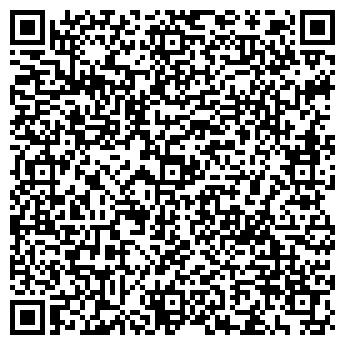 """QR-код с контактной информацией организации ООО """"Стиго ЛТД"""""""