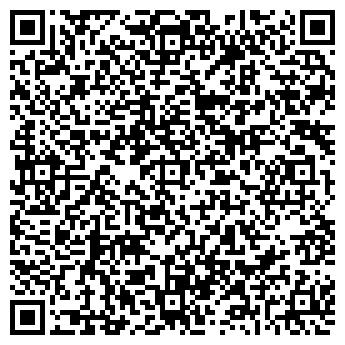 """QR-код с контактной информацией организации ЧП """"Стройдеталь"""""""