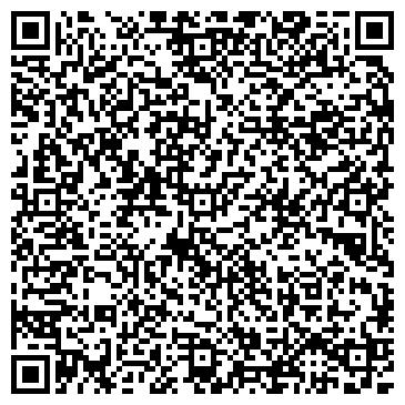 QR-код с контактной информацией организации СПД Вячеслав
