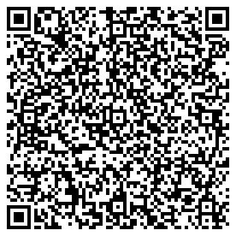 QR-код с контактной информацией организации Общество с ограниченной ответственностью ExImProm ООО