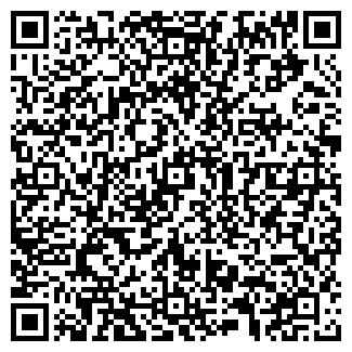 QR-код с контактной информацией организации ПИК-ДИЗАЙН