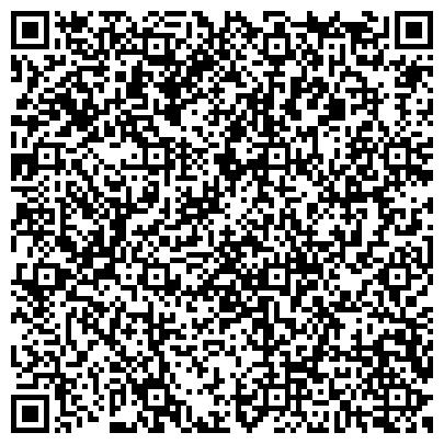 """QR-код с контактной информацией организации Интернет-магазин """"Максимум Подарков"""""""