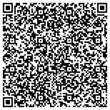 """QR-код с контактной информацией организации Компания """"Public Communications Club"""""""