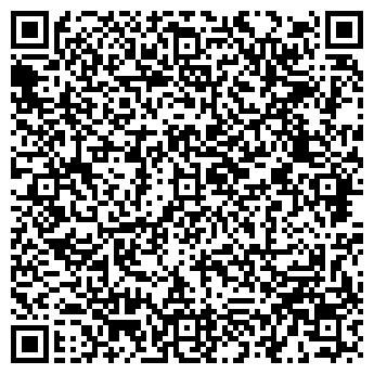 QR-код с контактной информацией организации ООО «Трейд»