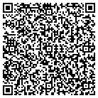 """QR-код с контактной информацией организации ООО""""Трансмет"""""""