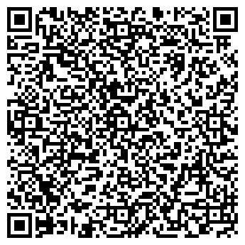 """QR-код с контактной информацией организации Общество с ограниченной ответственностью ООО """"Магнатэк-Форт"""""""