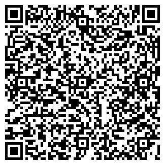 QR-код с контактной информацией организации Коллективное предприятие pronto