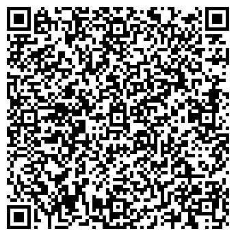 """QR-код с контактной информацией организации ПП """"Стогниенко"""""""