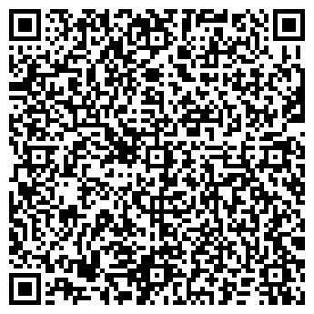 QR-код с контактной информацией организации БРИЗЛАЙН