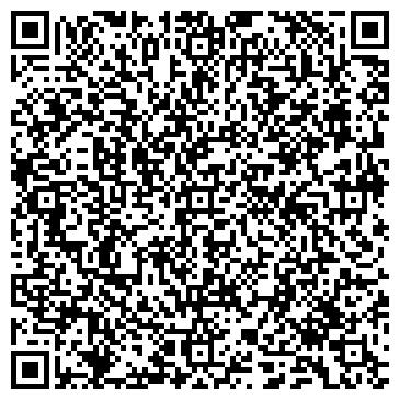 """QR-код с контактной информацией организации ООО """"СТАНДАРТ-ОИЛ"""""""
