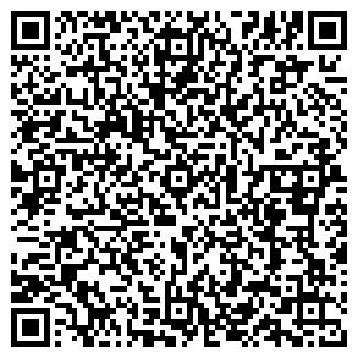 QR-код с контактной информацией организации Аркада-буд