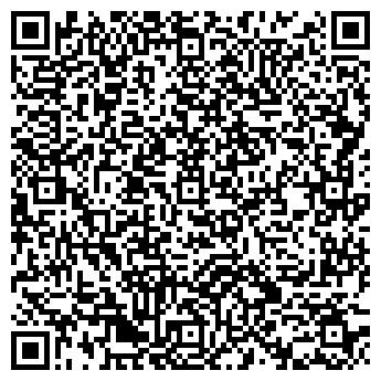 QR-код с контактной информацией организации ФОП Шкляр В.И.