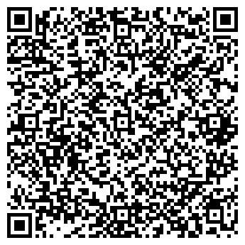QR-код с контактной информацией организации СтрийПаркет