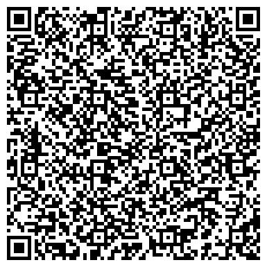 """QR-код с контактной информацией организации ТОВ """"Трува Нейчрл Вуд Технолоджи"""""""