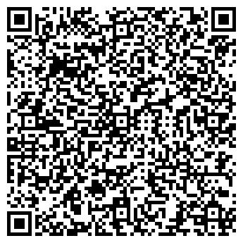 """QR-код с контактной информацией организации ТОВ""""ВВ ГРУП»"""
