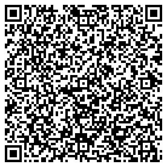 QR-код с контактной информацией организации Алкатрим Украина ООО