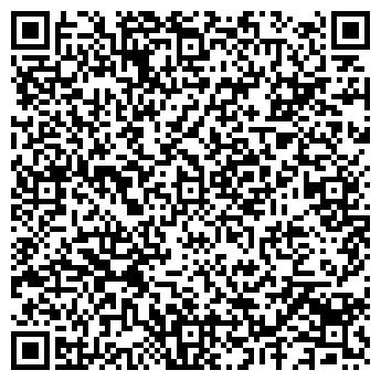 QR-код с контактной информацией организации ЧП Кардинал