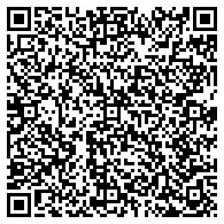 QR-код с контактной информацией организации ТАС Групп
