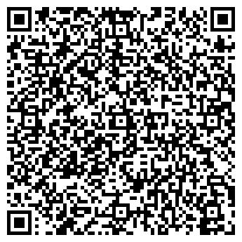 """QR-код с контактной информацией организации ООО """"БУК"""""""