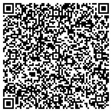 """QR-код с контактной информацией организации ООО """"Биос"""""""