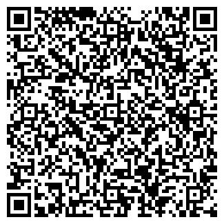 QR-код с контактной информацией организации ЕКОМАШ