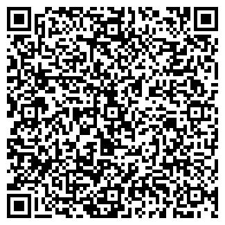 QR-код с контактной информацией организации FIT№1