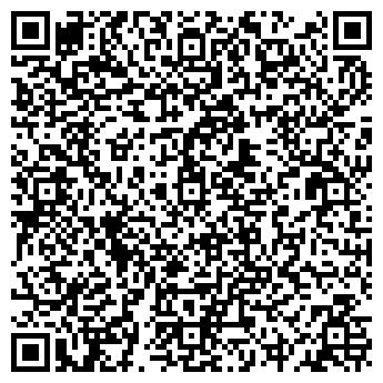 QR-код с контактной информацией организации Общество с ограниченной ответственностью ТОВ ФАН