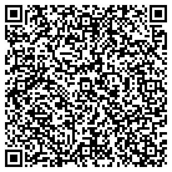 QR-код с контактной информацией организации КЛЕО-ТУР