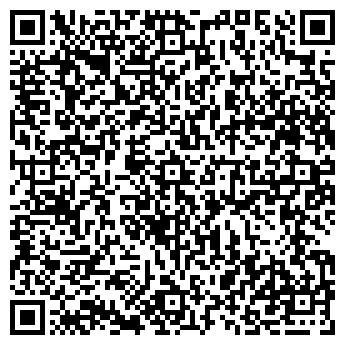 """QR-код с контактной информацией организации Общество с ограниченной ответственностью ООО """"ЮЖНЫЙ ПУТЬ"""""""