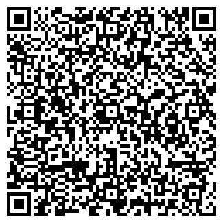 QR-код с контактной информацией организации СПД «Д. Г. М.»