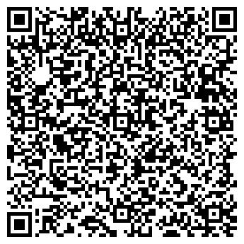 """QR-код с контактной информацией организации ООО """"Эколайн Юкрейн"""""""