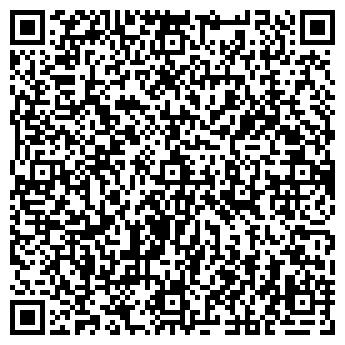 QR-код с контактной информацией организации ООО «Фора Запад»