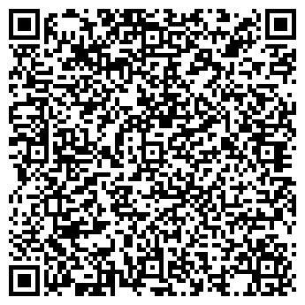 """QR-код с контактной информацией организации ЧП """"Гарячий"""""""