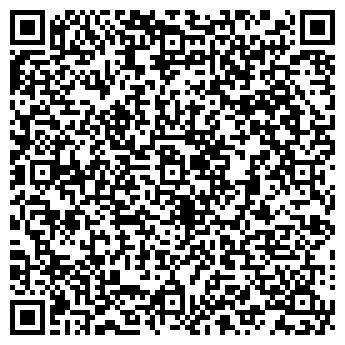 QR-код с контактной информацией организации КОМПАНИЯ А-2