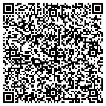 """QR-код с контактной информацией организации Компания """" ЭКОНОМ """""""