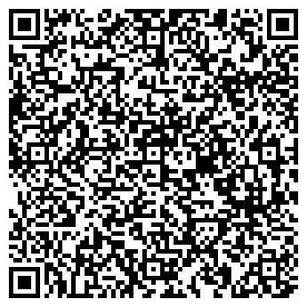 QR-код с контактной информацией организации Общество с ограниченной ответственностью CALOR VERDE RADIANT