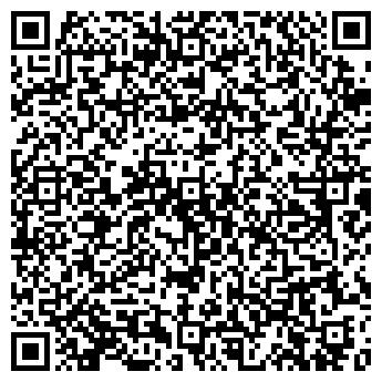 QR-код с контактной информацией организации ТОВ «Альфа-Проджект»