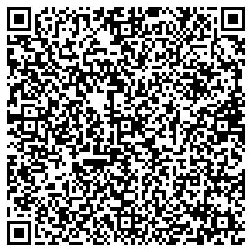 QR-код с контактной информацией организации Общество с ограниченной ответственностью ООО Эпицентр-ВМ