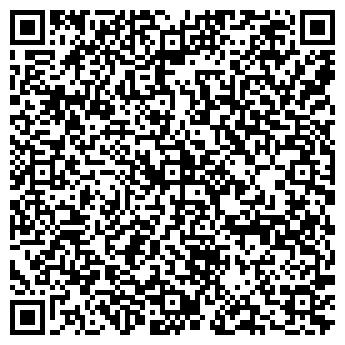 QR-код с контактной информацией организации ВОЗНЕСЕНСКАЯ ДАВИДОВА ПУСТЫНЬ