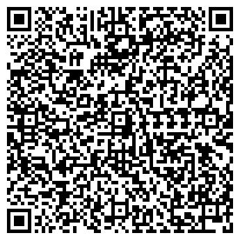 QR-код с контактной информацией организации ЧП Киютина
