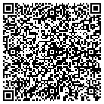 QR-код с контактной информацией организации fil_moto