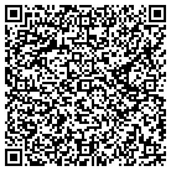 QR-код с контактной информацией организации Тер Комерс, ООО