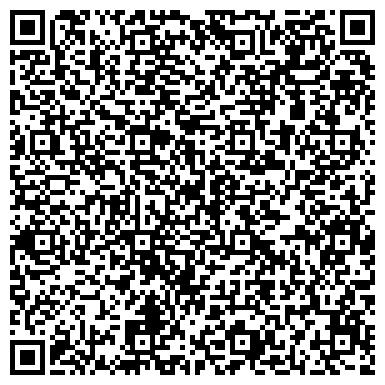 QR-код с контактной информацией организации Электромонтажкомплект, ООО